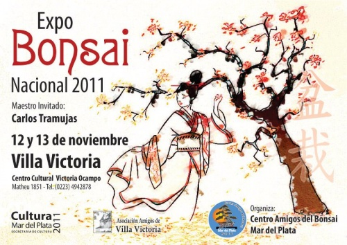 Bonsai Expo Bonsai Nacional 2011, Mar del Plata, Argentina - eventos