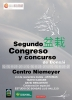 Cartel 2º Congreso y Concurso de Bonsái Asturias